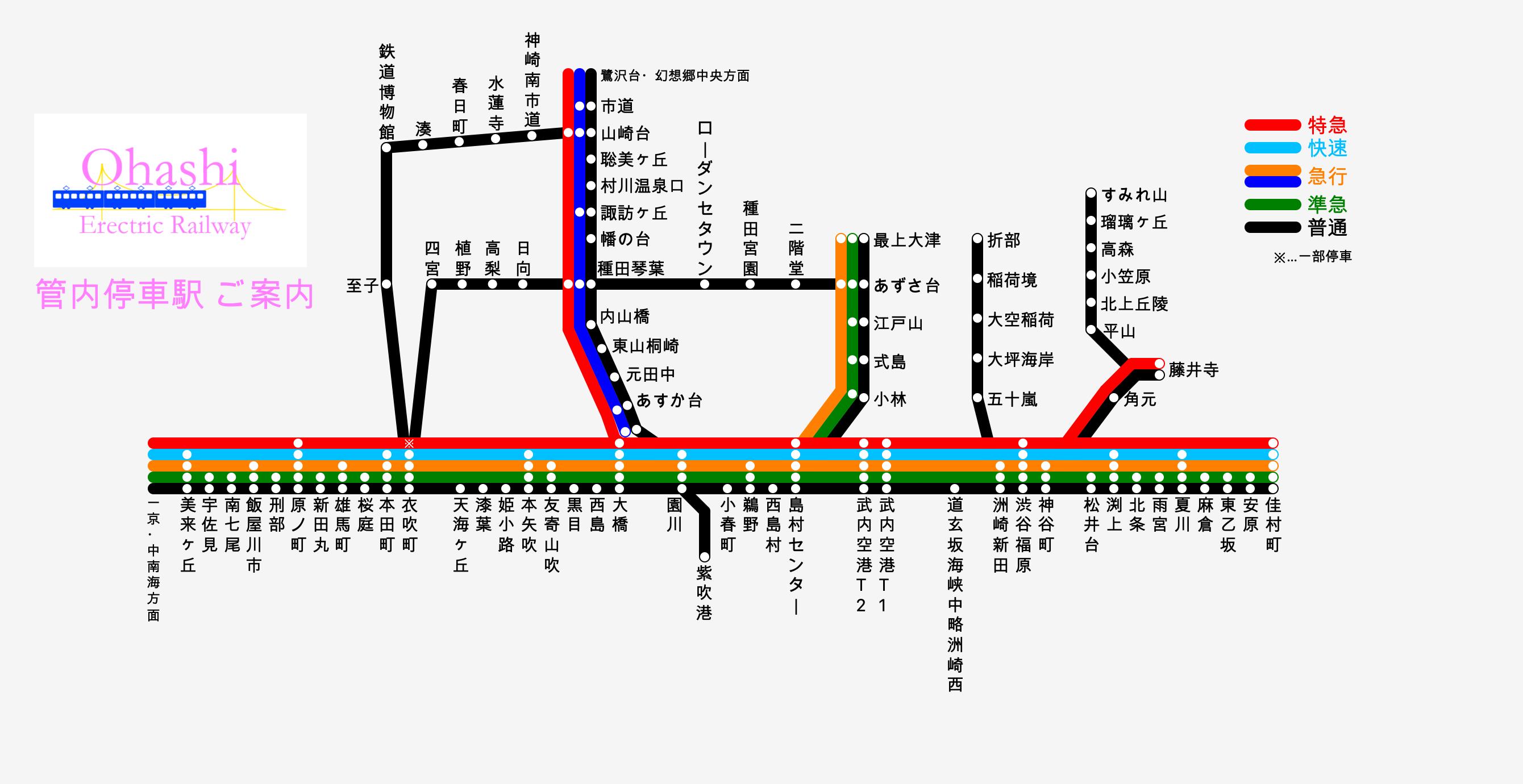 大橋#12路線図-1.png