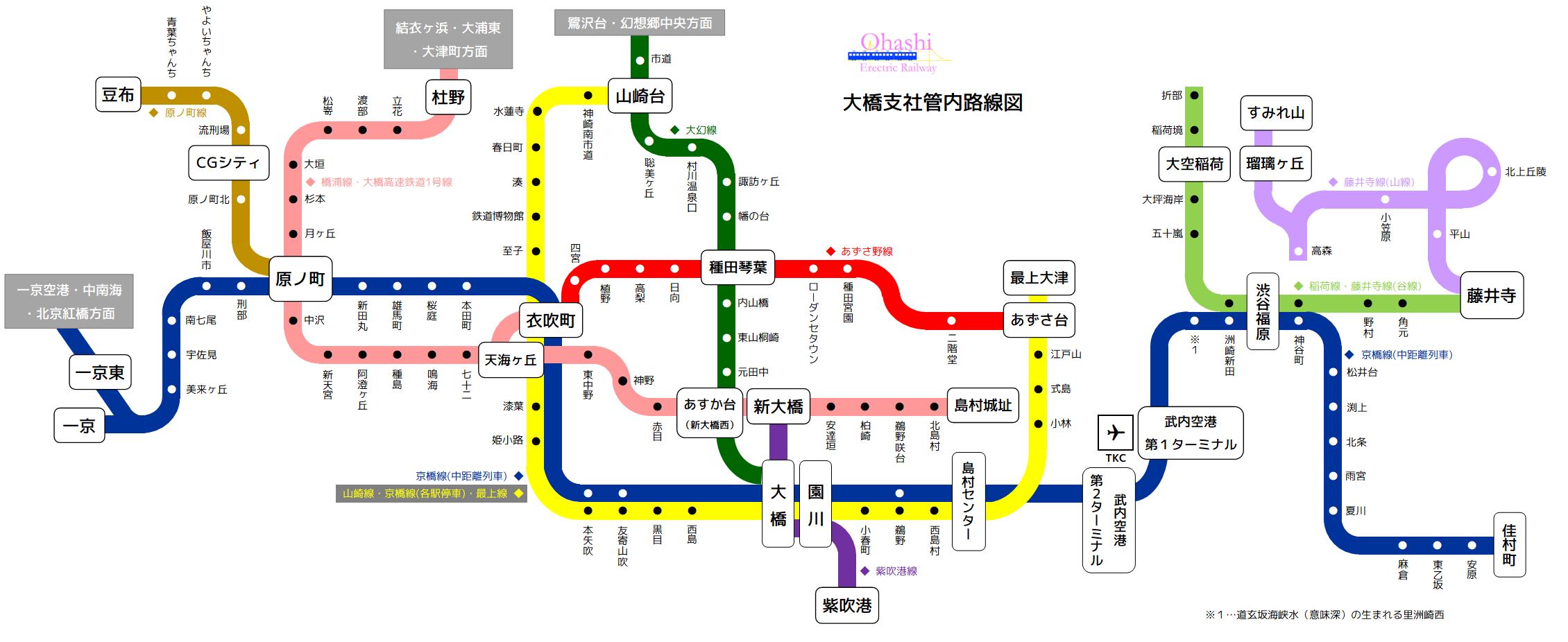 大橋#14路線図new.png