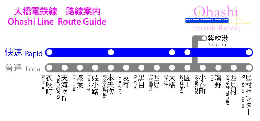 路線図#04.png