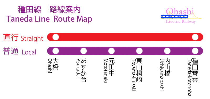路線図#05.png