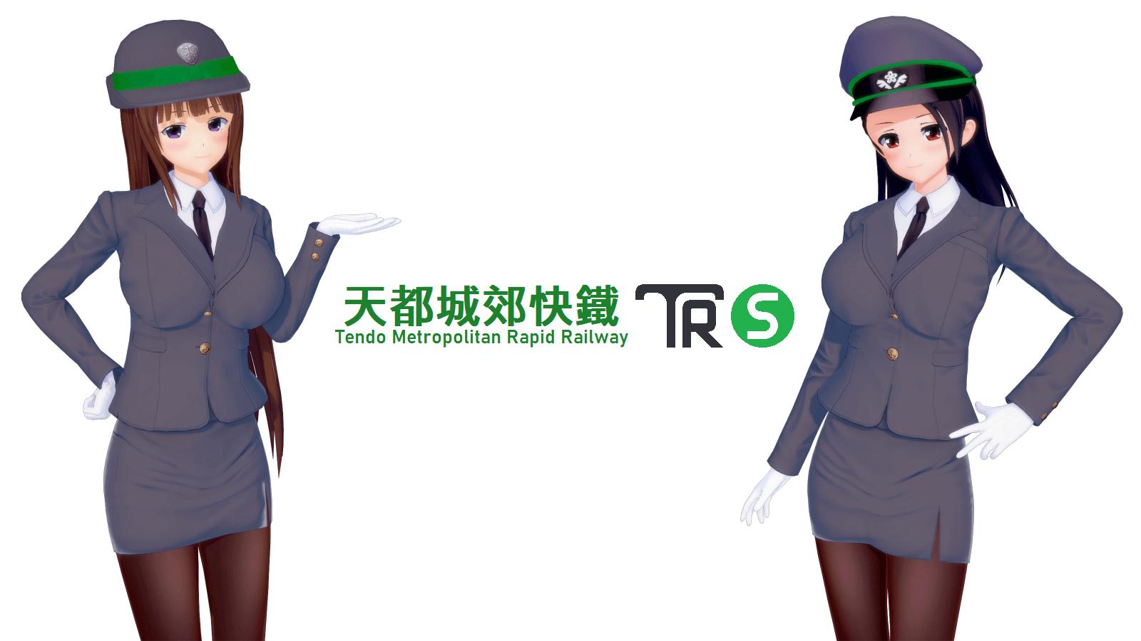 天都城郊快鐵uniform-1.png