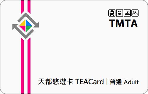 TEACard-Adult_01.png