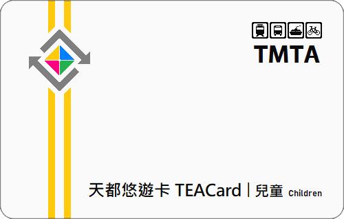 TEACard-Children_01.png