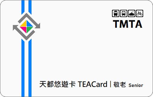 TEACard-Senior_01.png