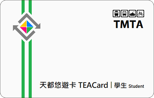TEACard-Student_01.png