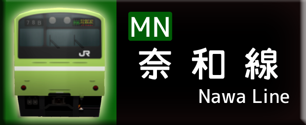 奈和線_1.png