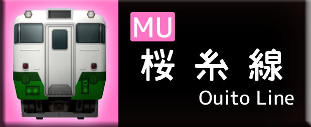 桜糸線_0.png