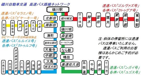 路線図小_0.jpg