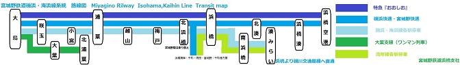 宮鉄浜橋支社路線図 小.jpg