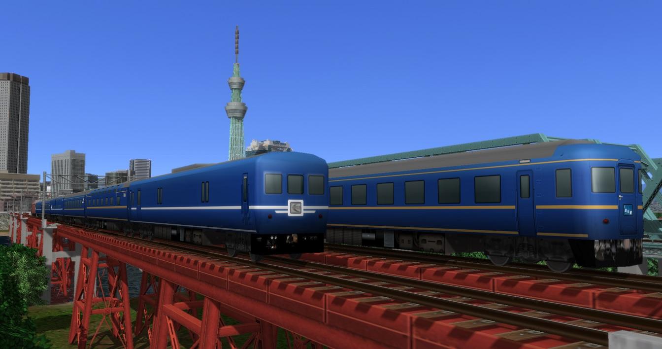 A列車きまま112.jpg