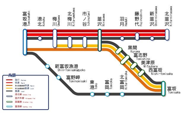 富坂急行電鉄 路線図(New)_0.jpg