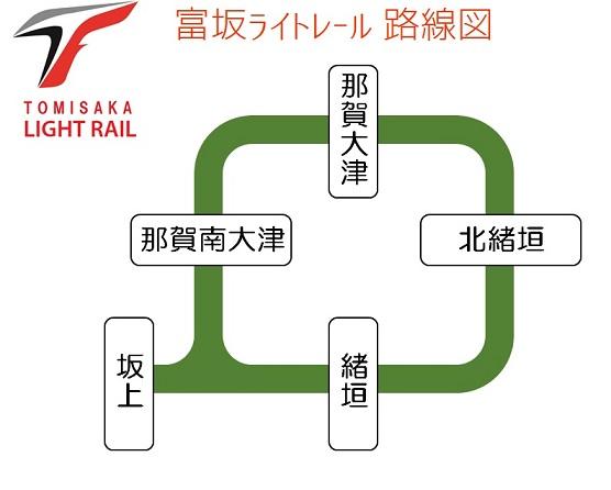 LRT路線図_0.jpg