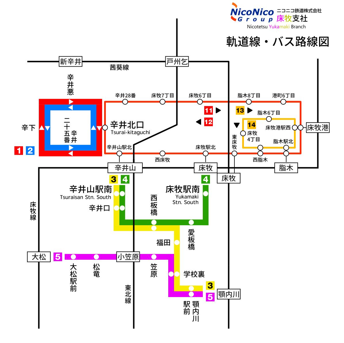 最終話軌道線・バス路線図.png