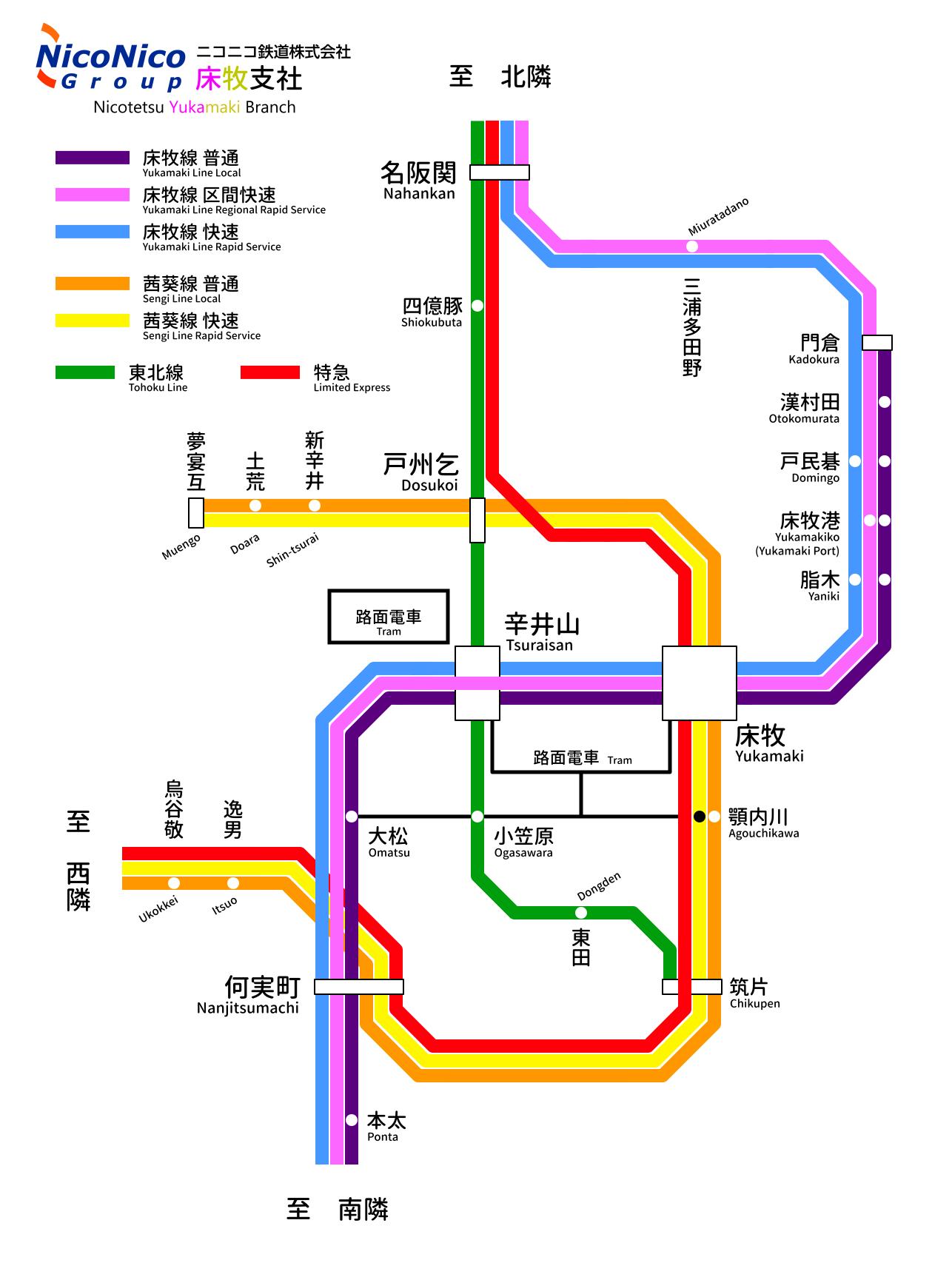 最終話鉄道路線図.png