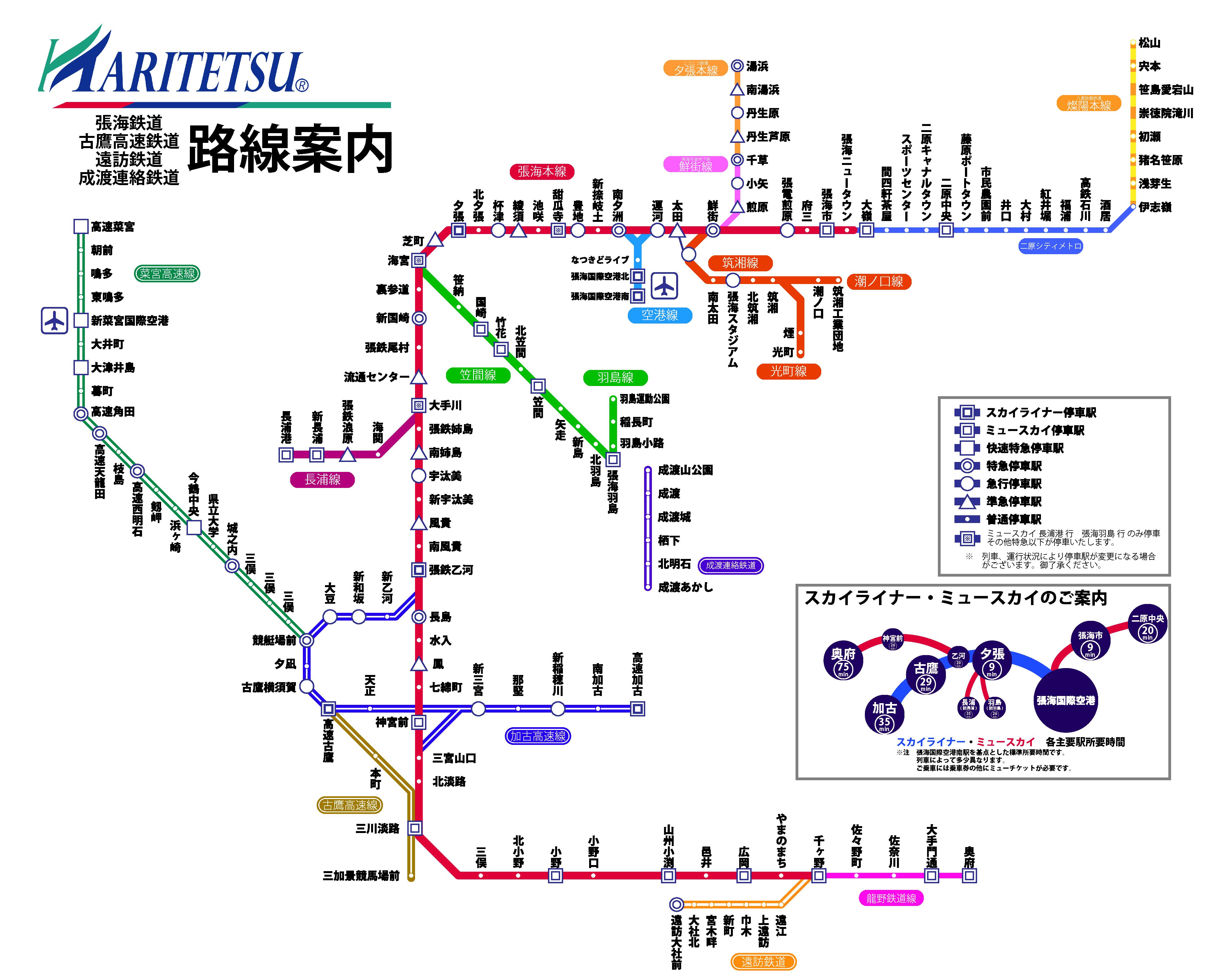 張鉄路線図V1_20210414.png