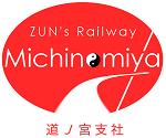 michinomiya-b.png