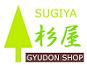 sugiya_02_s.PNG