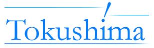 tokushima_branch_logo_02_s.PNG