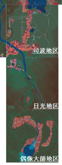 つばさ×司波 サテライト2-1.png