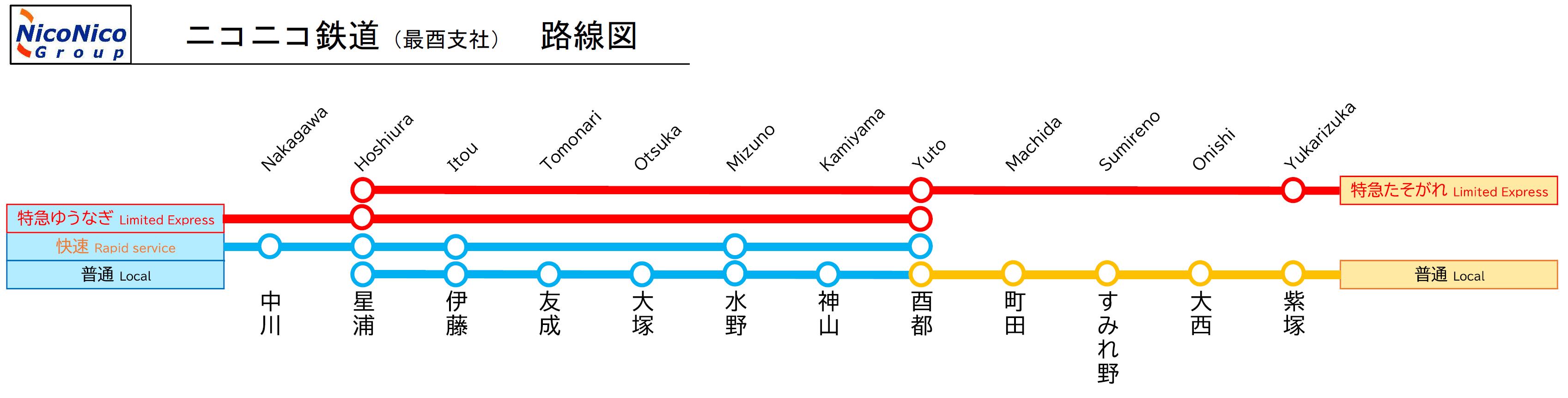 ニコ鉄最酉支社路線図(第五話).png