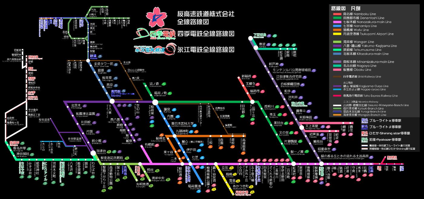 桜高速桜地区全線路線図(ナンバリング付き調はかわいいです)2.png