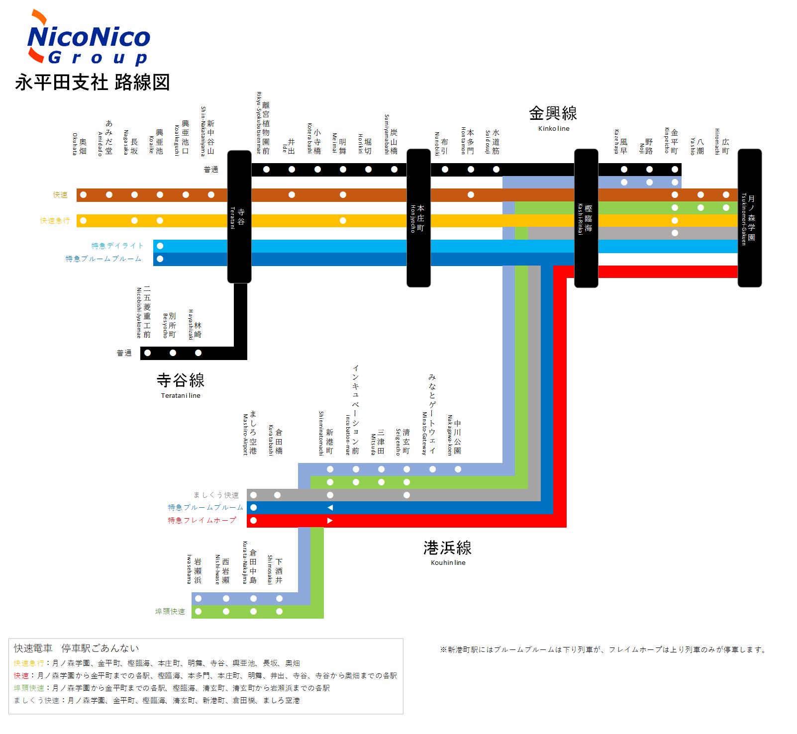 路線図2091.png