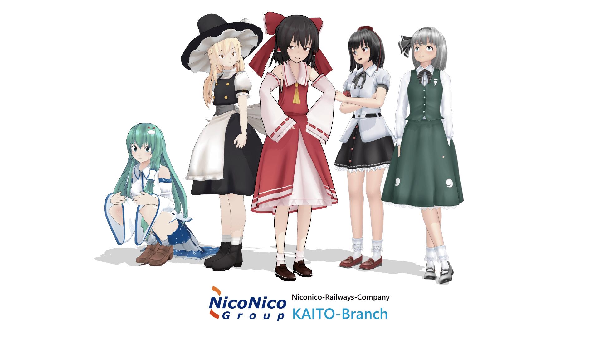 ニコニコ鉄道海都支社3.png