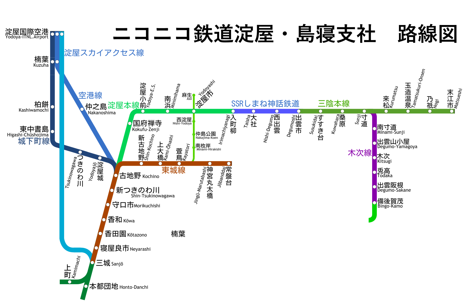 淀屋支社 路線図 001.png