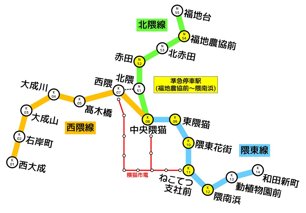 隈猫 路線図2話.png