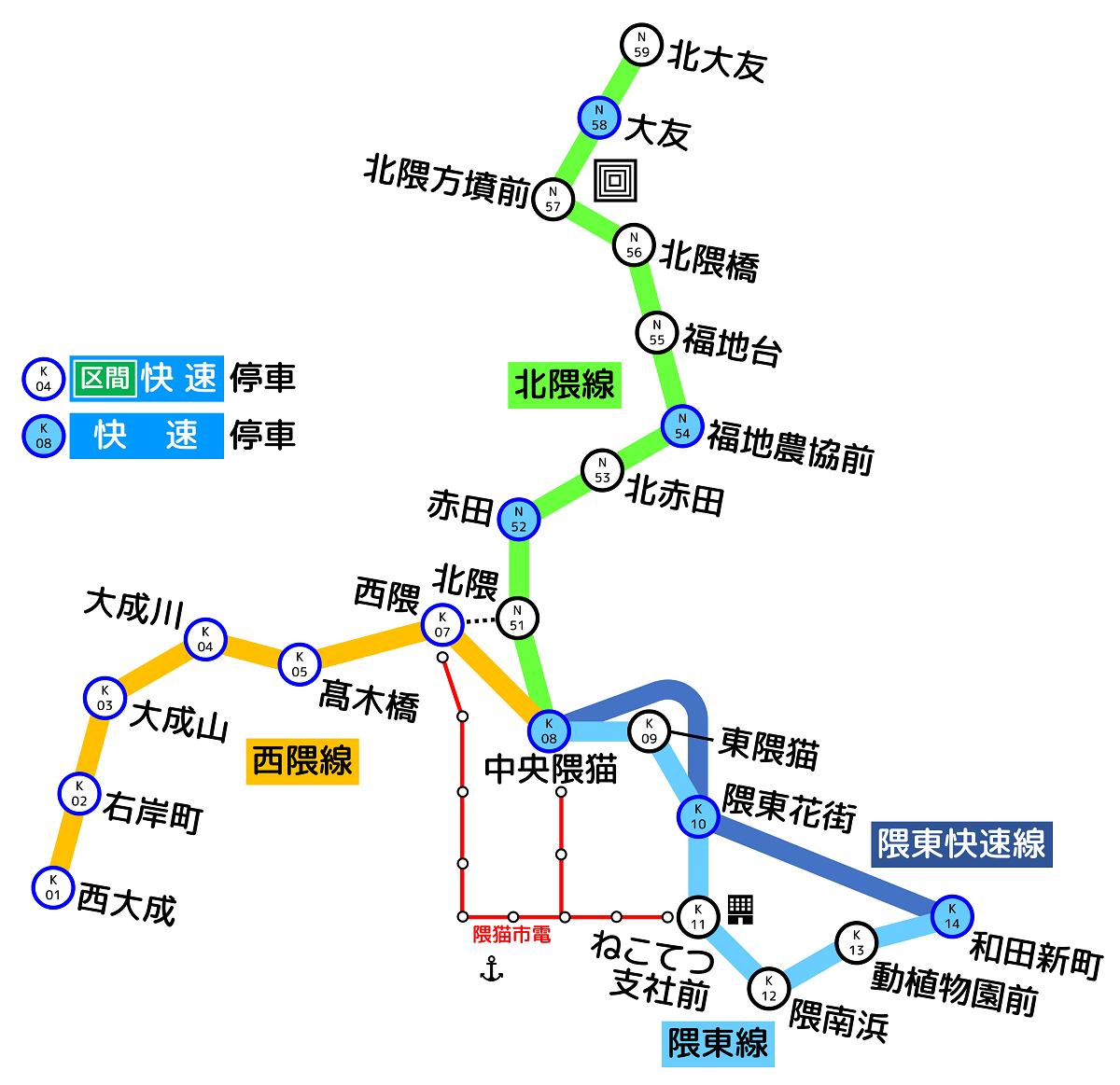 隈猫 路線図4話.png