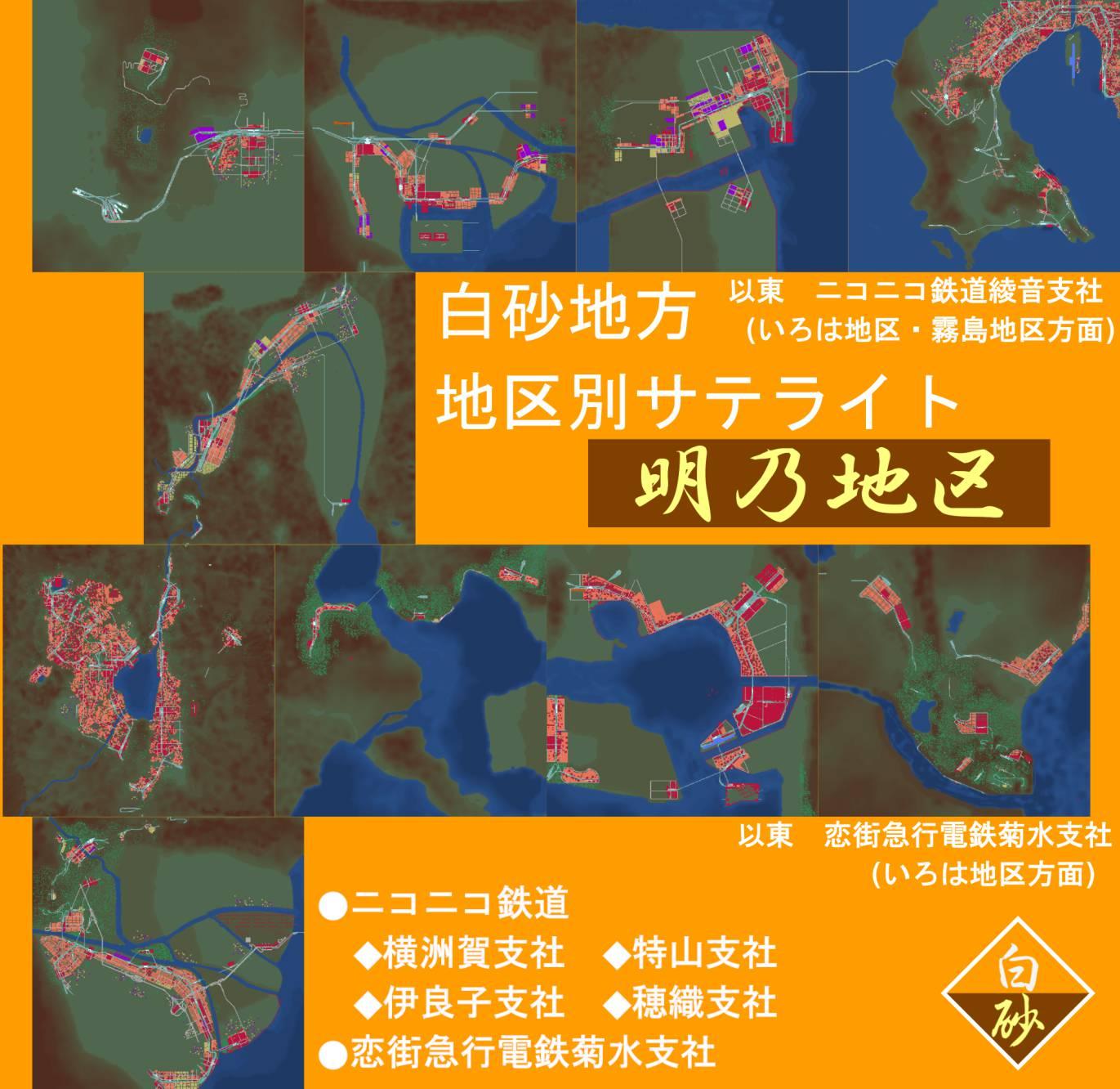 Akeno_2019_01_23_0800_compressed.jpg