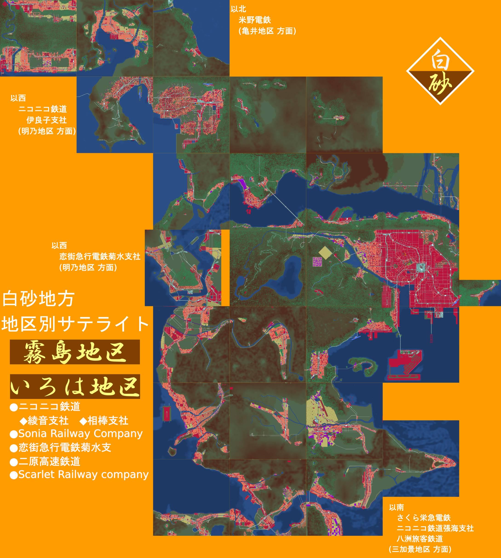 Kirisima_Iroha_2019_01_23_0800_compressed.jpg