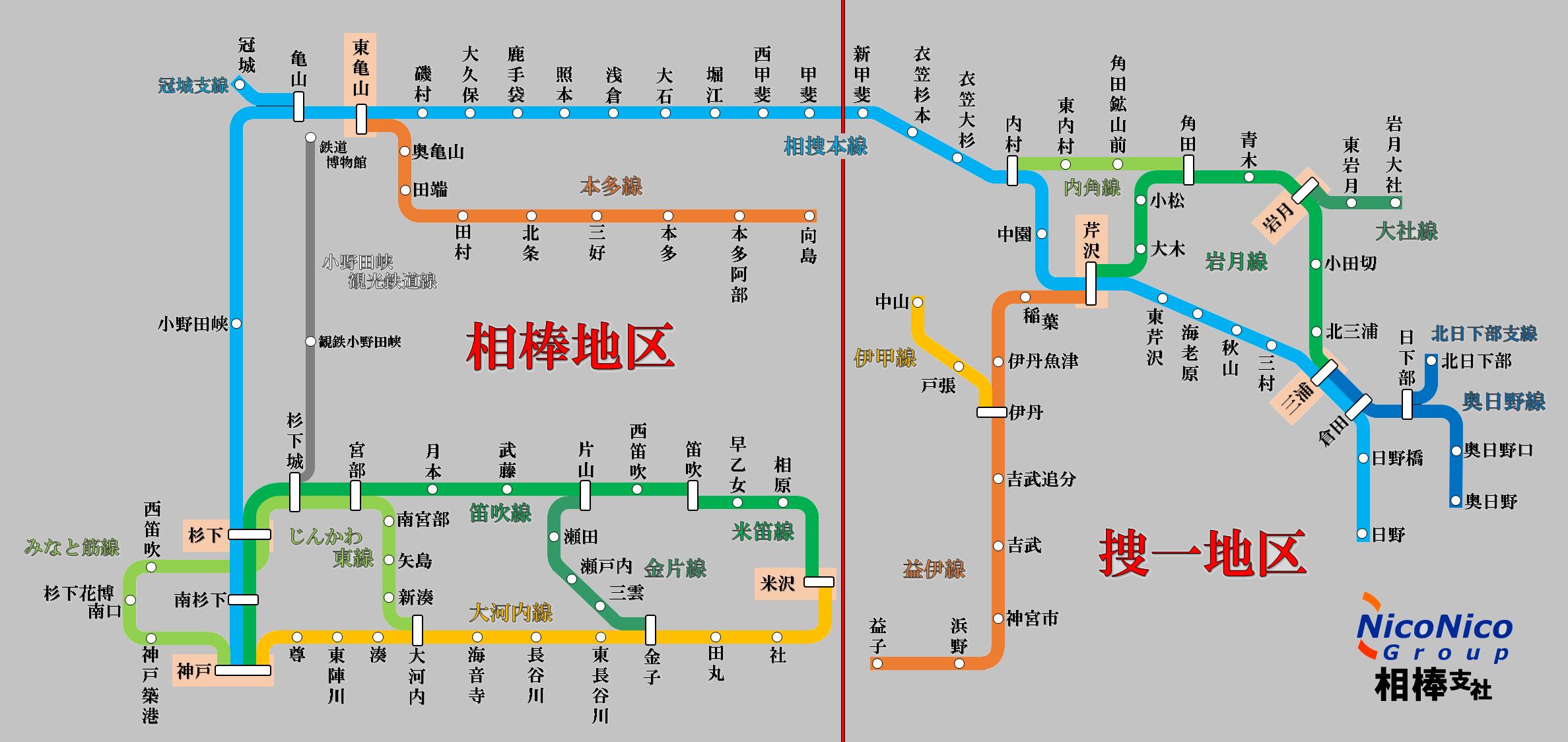 路線図ver10.png