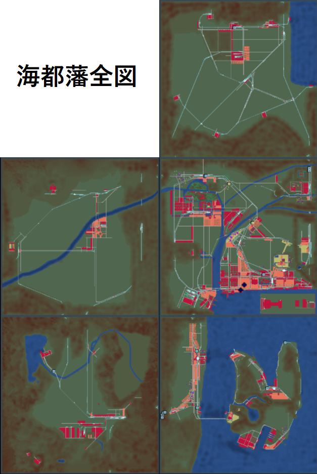 海都藩全図.png