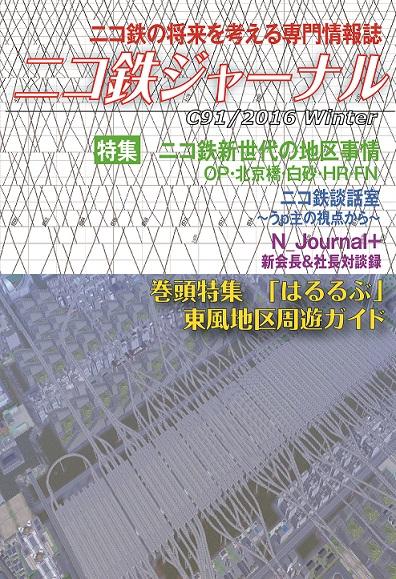 表紙(wiki用片面).jpg
