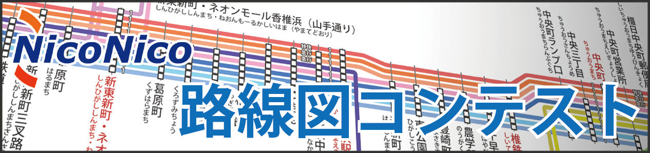 20130416_01_RMC_logo.png