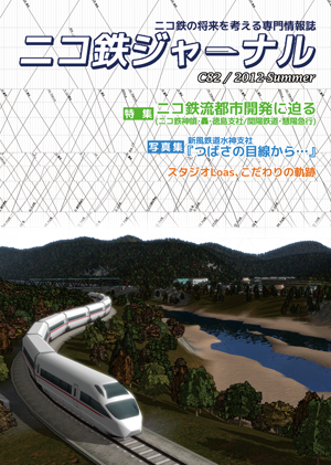 表紙(wiki用).png