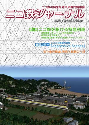 000-表紙(2).png