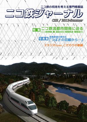 000-表紙(1).png
