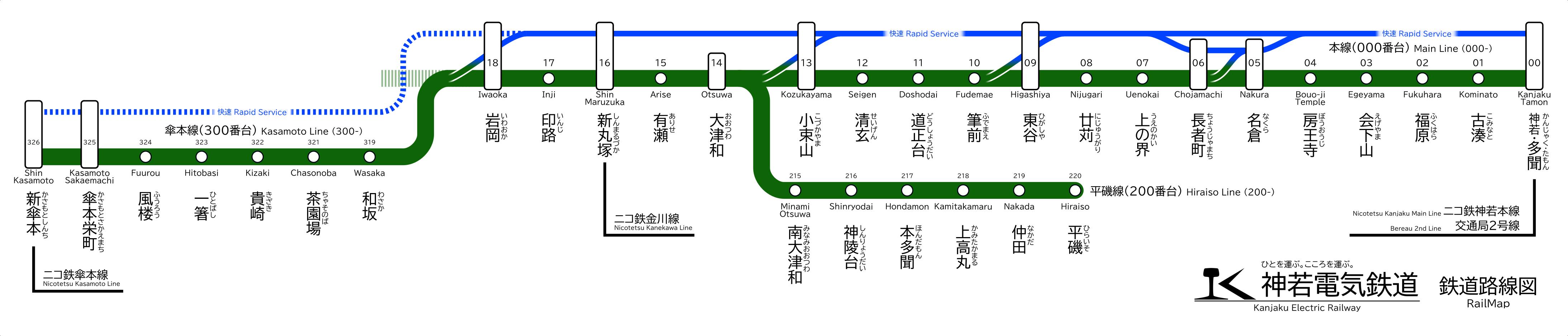 神電路線図05.png