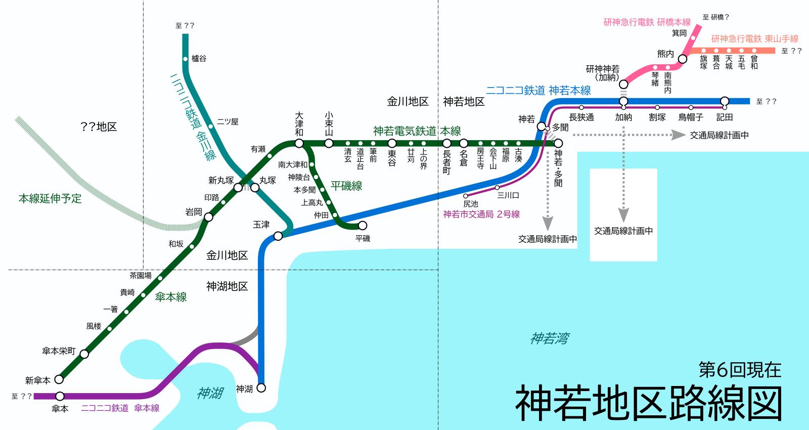 路線図06.png
