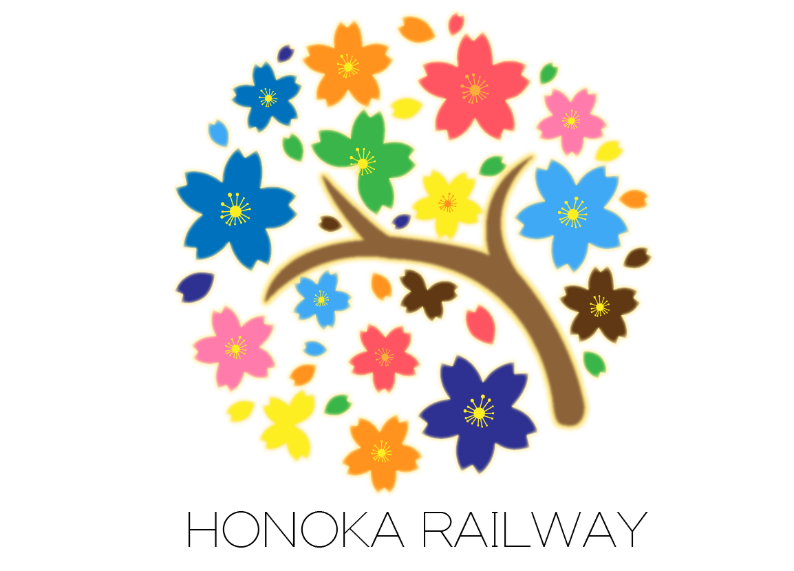 HonokaLogo-2.png