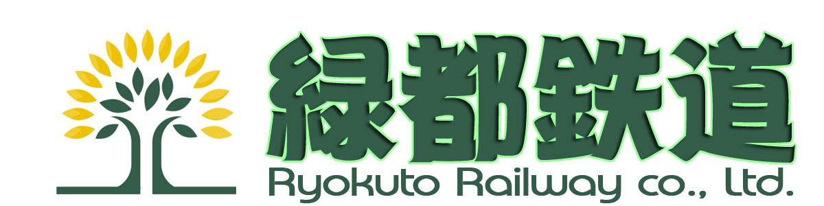 ロゴ社名入り英記JPEG.jpg