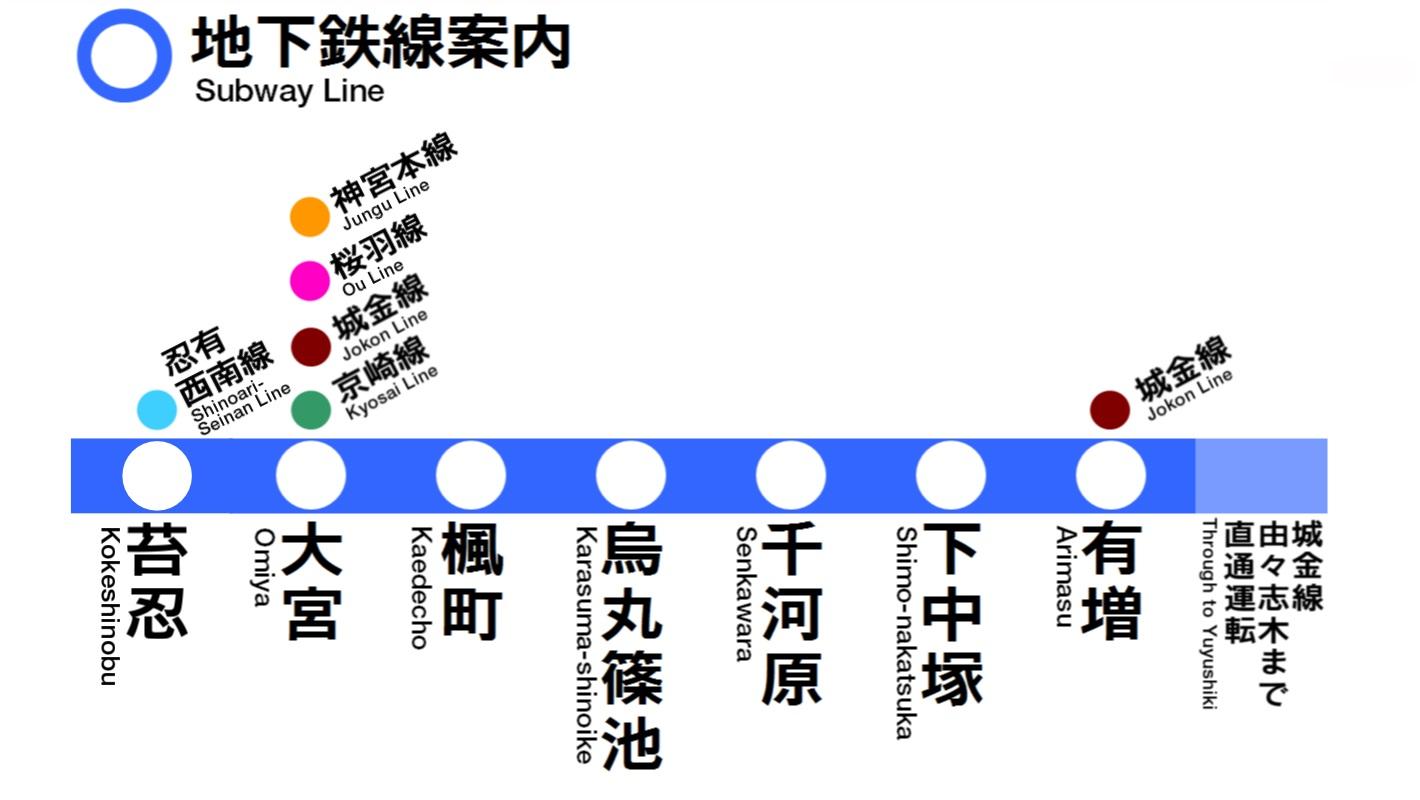 地下鉄路線図改.jpg