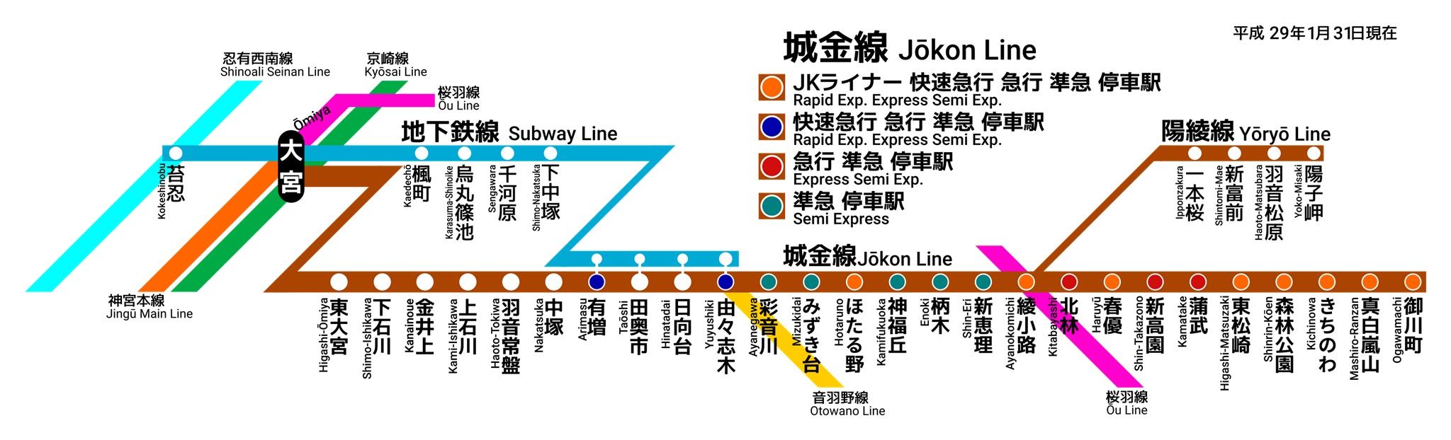 城金線路線図2017.01.jpg