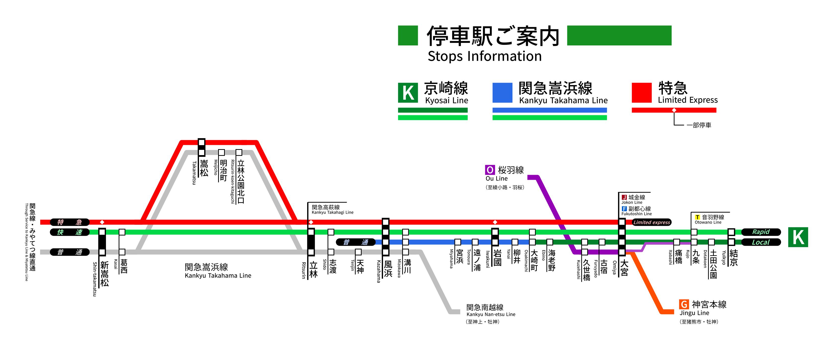 12話路線図(京崎線系統).png