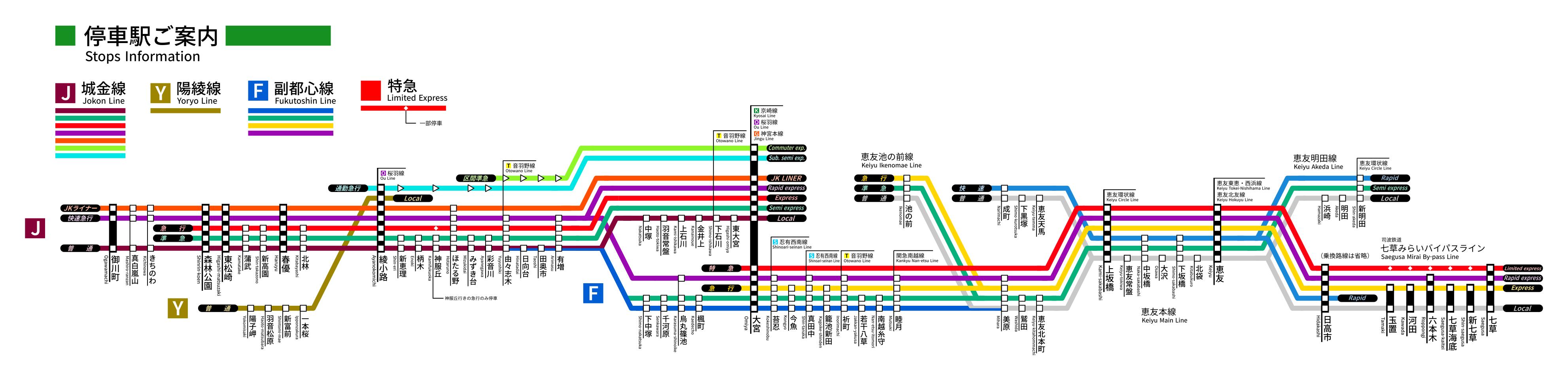 12話路線図(城金線系統)wiki.png