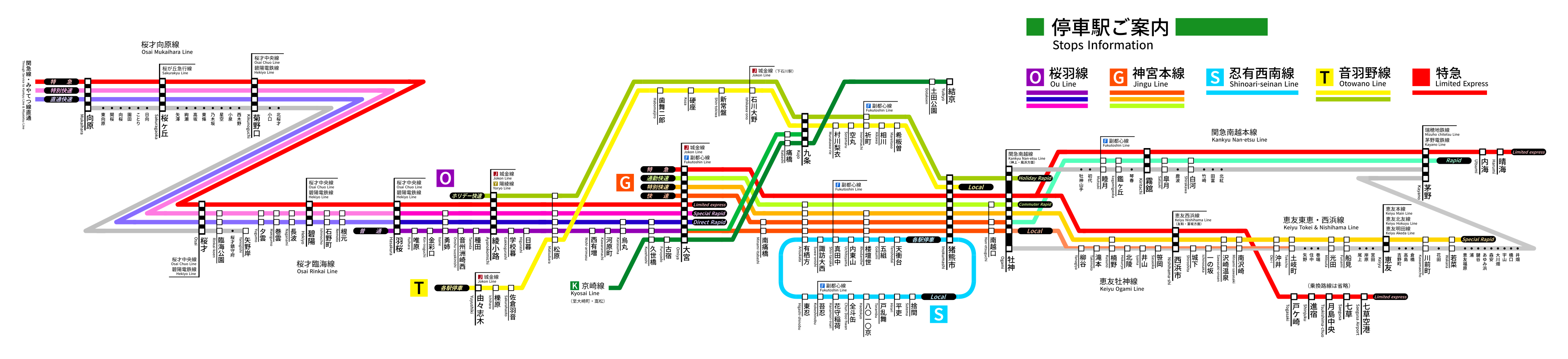 12話路線図(桜羽線系統)wiki.png