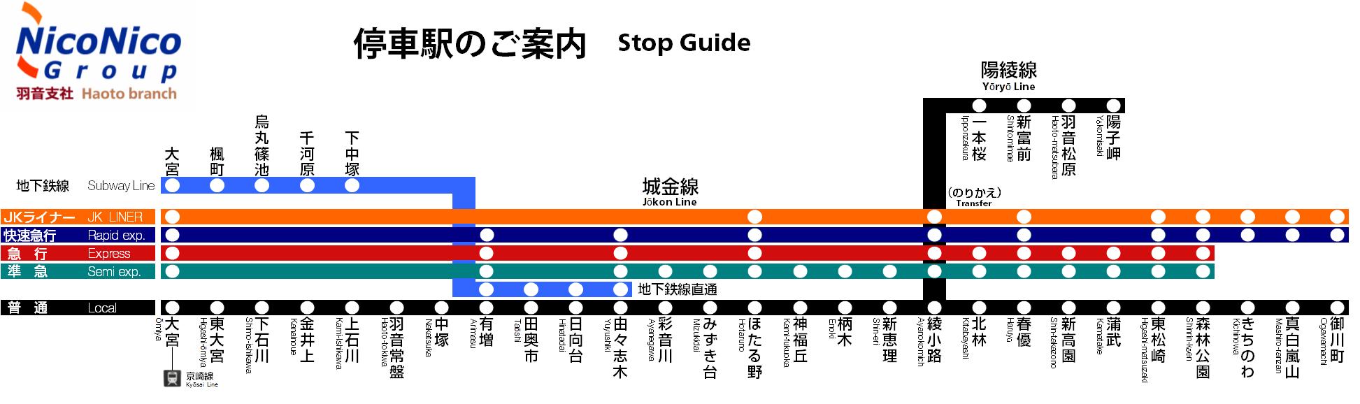 14話路線図png.png