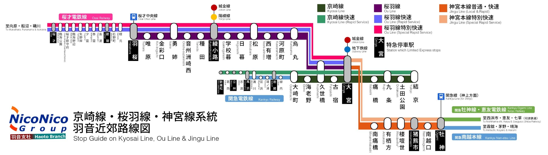 7話路線図縮小.jpg